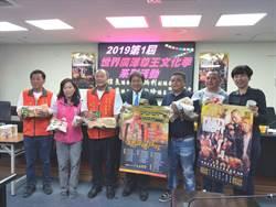 全台首屆廣澤尊王文化季 大陸福建祖廟跨海參與