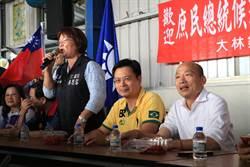 嘉縣》與農民座談 韓國瑜允諾上任後管制進口