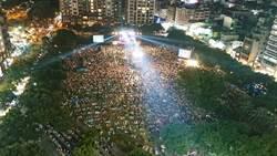 台中爵士音樂節圓滿落幕  10天吸引138萬人次創新高