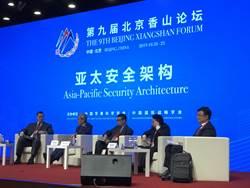 美香山論壇代表: 中美競爭不存在對抗