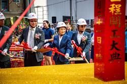 「嘉磐樸樹」今動工 台中南區首棟危老建築新建案