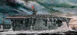 再接再勵! 海燕找到日本赤城號沉艦