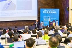 東大整合推動人工智慧教育  將規劃成立AI中心