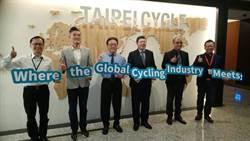 「台北國際自行車展」 參展規模再創新高