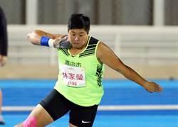 全運會》林家瑩女子鉛球 10連霸創紀錄