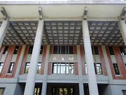 沒學弟妹了 107個大學系組裁撤或停招