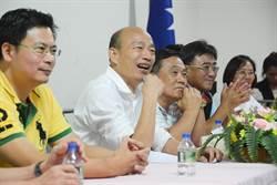韓國瑜民雄傾聽座談 強調重視南台灣