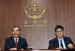 陳同佳案衍生司法爭議 法務部:從未放棄管轄權