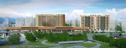 麗寶建設得標「捷運圓山站西側公辦都更案」 預計2025年完工