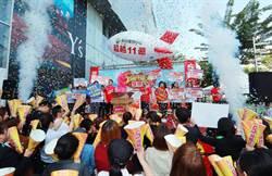 南紡購物中心與台南大遠百24日開打週年慶戰役