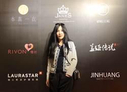 外灘二十二號時尚峰薈 5台灣精銳設計師登場