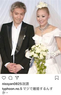 小室哲哉與妻子KEIKO協調離婚中  贍養費問題談不攏