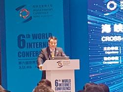 兩岸互聯網合作 國台辦副主任陳元豐提四點建議