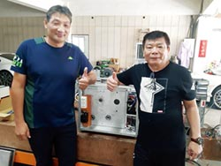 勗利永續型發電機 有效節能減碳