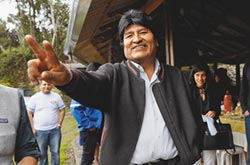 玻利維亞大選 莫拉萊斯拚4連霸