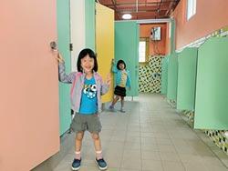 1億修29校廁所 竹市學童超有感