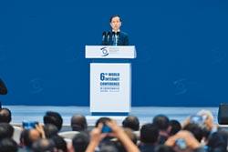 張勇:新商業文明 關注分享和支持