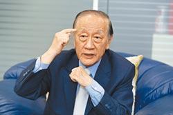 郁慕明:民進黨消滅中華民國
