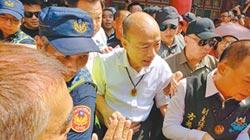 台灣政情 選舉升溫 維安繃緊神經-韓險中蛋 選戰激情升維安
