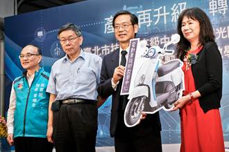 KYMCO與北市簽訂合作備忘錄 成立電動機車教學中心