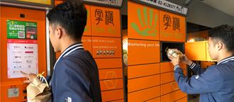 掌櫃聯手安得烈 捐物資更方便