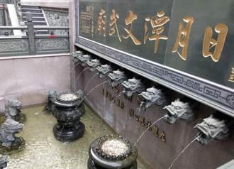 文武廟「舒淇許願池」硬幣被撈光  警方逮獲19歲陳姓主嫌