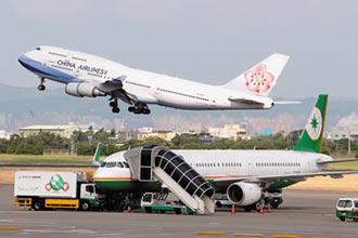 三大航空卡 加碼回饋搶客