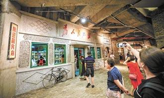 百貨大樓「挖出」老北京城