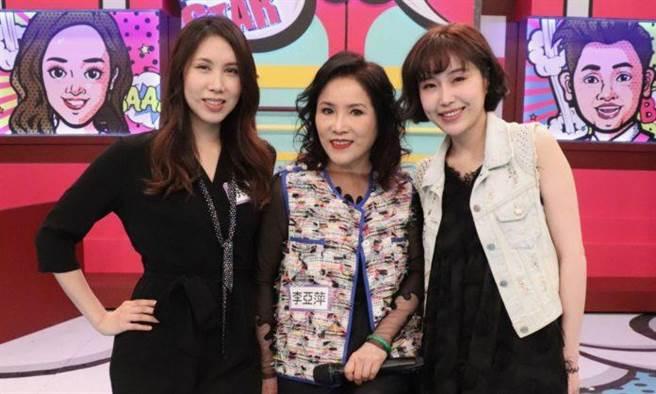 余苑綺(左起)、李亞萍和余筱萍。(中天提供)