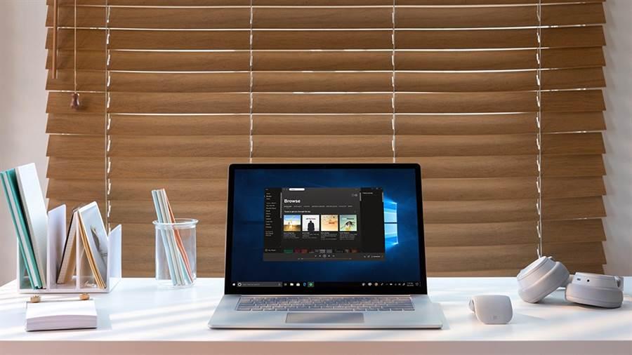微軟再度提醒,Windows 7將在2020年1月14日終止支援。(微軟提供/黃慧雯台北傳真)