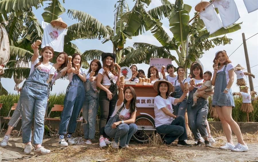雲林縣莿桐鄉農會和長榮空姐合作,推出公益「長榮愛心空姐年曆」,做公益也為莿桐農特產行銷。(許素惠攝)
