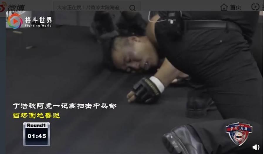 丁浩的師父余昌華賽後還稱「丁浩還可以打,只不過主辦方不讓繼續了」。(圖取自微博)