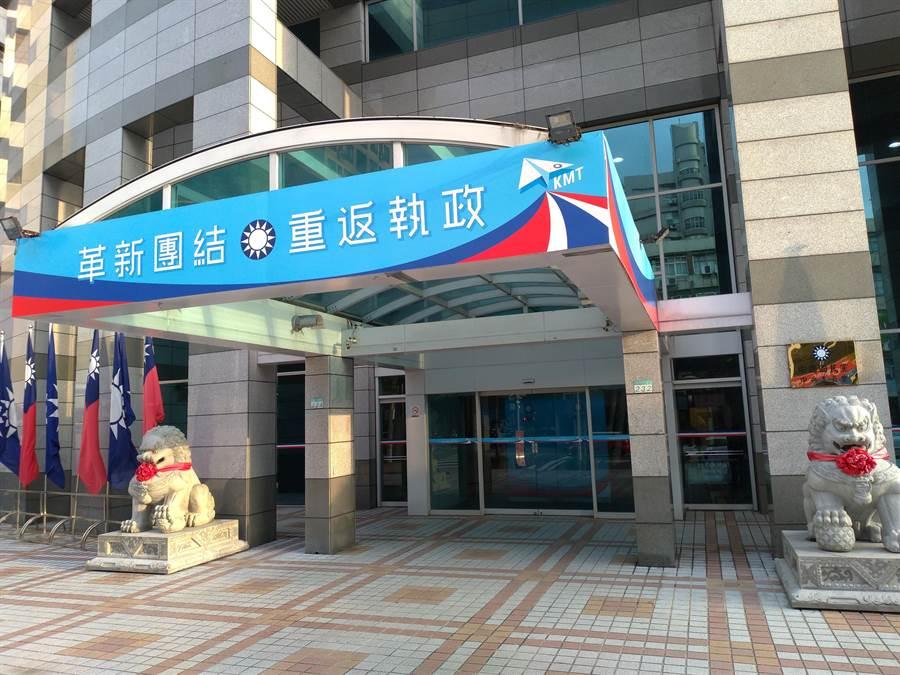 國民黨將於台灣光復節在中央黨部舉辦「中央助選團」誓師大會。(黃福其/攝)