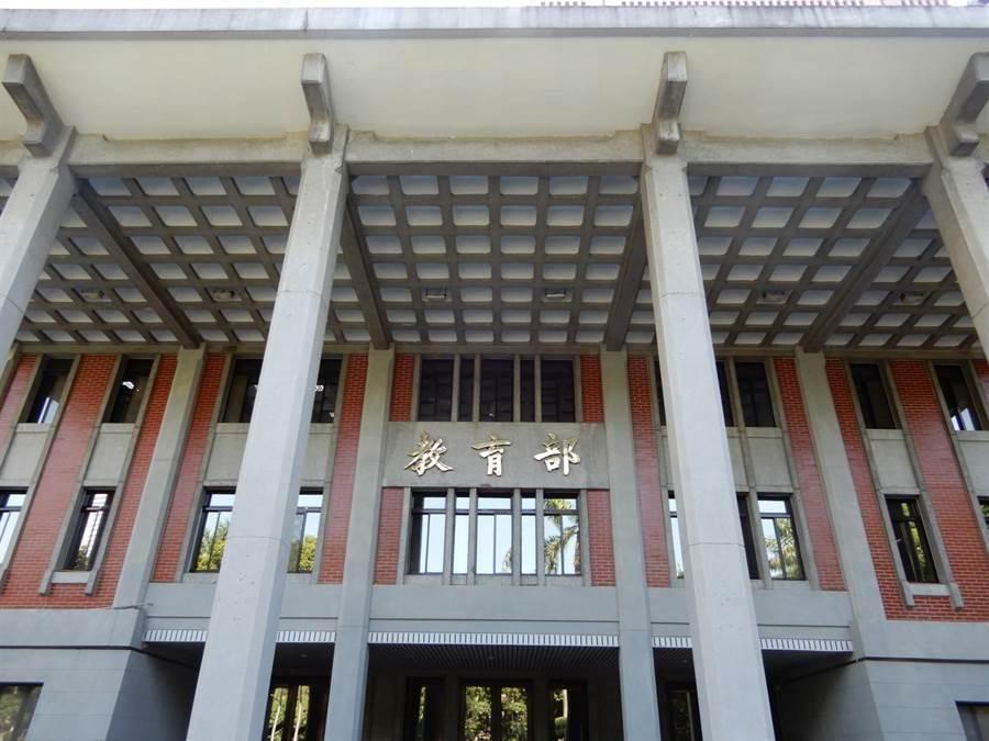 沒學弟妹了 107個大學系組裁撤或停招。圖為教育部。(林志成攝)