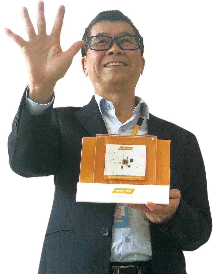 聯發科董座蔡明介展示5G手機晶片。圖/本報資料照片