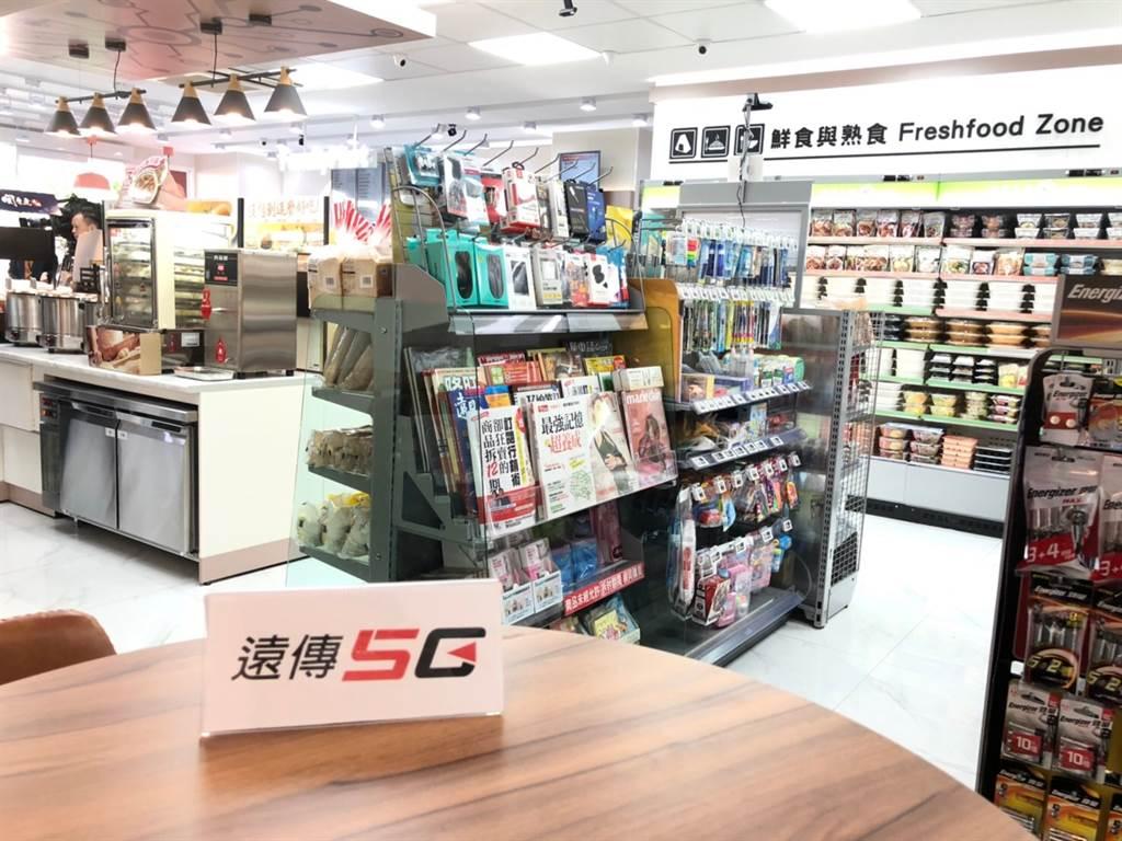 遠傳宣布率先於全家「科技概念2號店」設置遠傳5G測試實驗站台,開放消費者於店鋪實際體驗5G的FamiWifi。(遠傳提供/黃慧雯台北傳真)