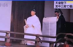 NHK民調: 日民眾贊成有女皇
