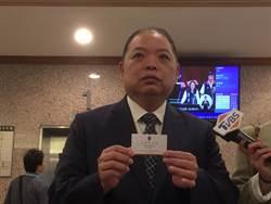 會北京政協談陳同佳投案 國策顧問說話了
