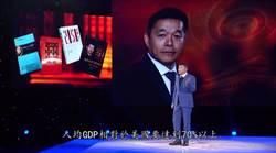 《中國正在說》2050展望大陸將對世界產生的貢獻