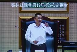 雲林縣政壇震撼彈 民進黨籍副議長蘇俊豪退黨 不挺蔡連任