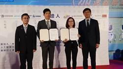 台灣加速器聯盟成軍 攜手驅動新創能量