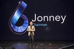 華碩ZenFone 6、ROG Phone II前進巴西
