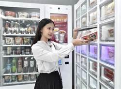 亞太電信跨界與全家便利商店合作「智能販賣機」