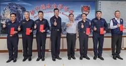 新竹縣警局守護國土有成 副縣長頒獎致謝