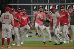 《時來運轉》單場暨場中投注 MLB世界大賽登場