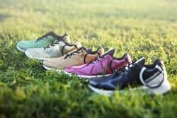 科思創展出以二氧化碳及生物質原材料製成的概念鞋款