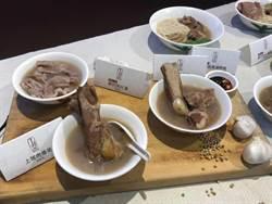 黃亞細肉骨茶桃園首發店 24日大江購物中心開幕