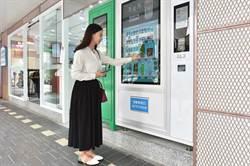 全家科技2號店開幕 首創智販機專屬區
