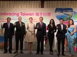 攜手新南向網紅 台灣特別節目11月當地播映