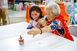 華山基金會伴老 回味童玩樂